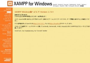 xampp_browse