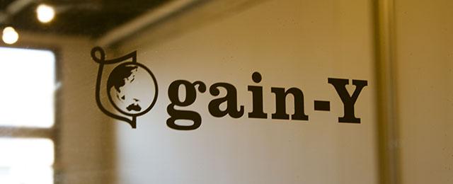 香川のコワーキングスペース『gain-Y』