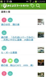 device-2013-06-26-092639