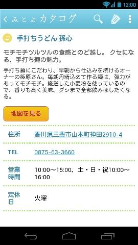cap_shop_004