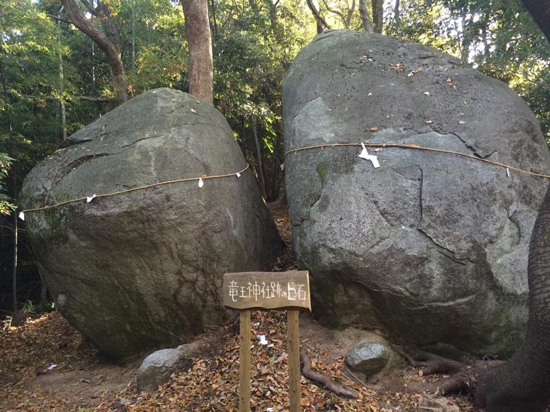 龍王神社跡